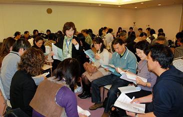 国際交流・協力の日 2009年11月15日